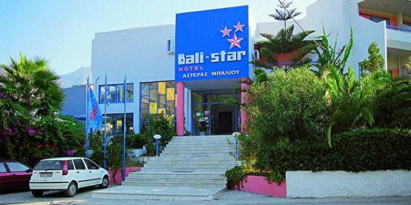 Bali Star