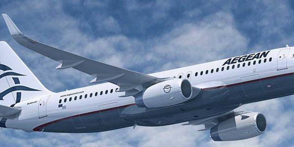Aegean Airlinesi otselennud Ateenasse