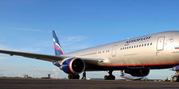 Aeroflotiga soodsalt Aasiasse