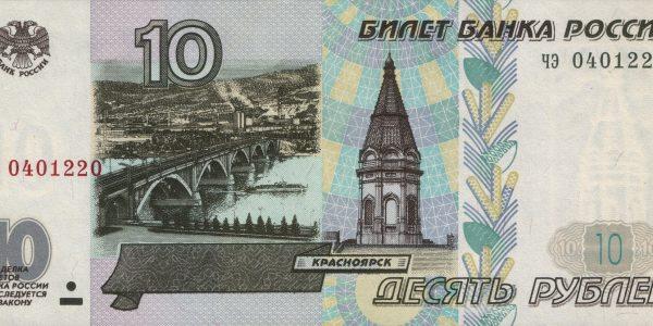 Eesti kultuuri päevad Krasnojarskis