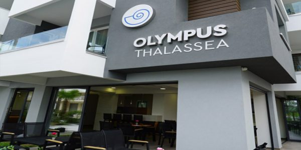 Hotell Olympus Thalassea Boutique 3*, 11.06.2019, hommikusöögiga